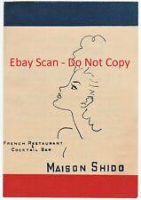 RARE Advertising Brochure  1950 Maison Shido French Restaurant & Bar Tokyo Japan