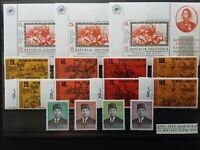 INDONESIA 1967-1976 stamps and s/s in VF/XF condition MNH