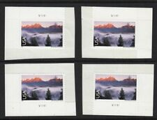 2009 AIRMAIL Sc C147 mint matched plate number singles V11111