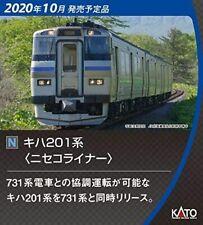 Kato 10-1620 Series KIHA 201 'Niseko Liner' 3 Cars Set (N scale)