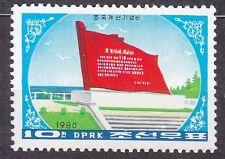 KOREA Pn. 1980 MNH** SC#1916 stamp, Monument.
