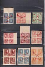 GEORGIEN GEORGIA 1921 SET SURCHARGED BLOCKS OF 4 UNMOUNTED MINT