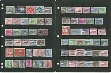 Bangladesh বাংলাদেশ 500 Different Mint NH 1971-73 Overprints on Pakistan Stamps