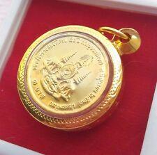 The Fiftieth Anniversary (Golden Jubille)-Glit Coin-Thai Coin Year 2539-1 Baht