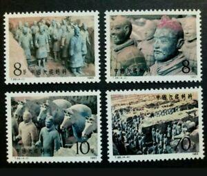 1983 CHINA T88 Qin Terra-Cotta Figures MNH VF Stamps Set 4v