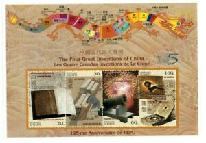 Haiti 1999 - The Four Great Inventions Of China - Souvenir Sheet - MNH