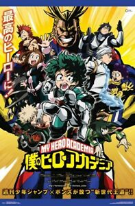 My Hero Academia Poster Cast Of Characters