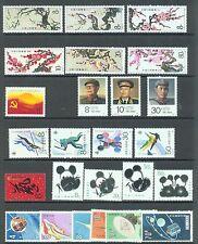China  1985-8 fourteen sets all MNH