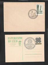 """Poland: 5 Covers with different Cancellations  """"Esperanto"""". PO10"""