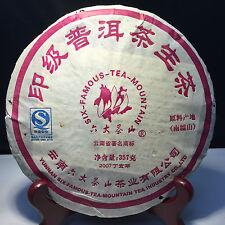 2007yr Yunnan Six/Famuos/Tea/Mountain Seal Grade Puerh Tea Raw/Sheng 357g/Cake