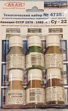 AKAN 47357 Acrylic Hobby Colors Paints Set for USSR Su 22 (6 colors)
