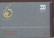 Israel 1998 World Stamp Exhibition Prestige Booklet PB1