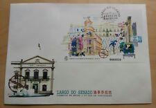 1995 Macau Senado Square Souvenir Sheet S/S FDC 澳门议事亭前地小型张首日封