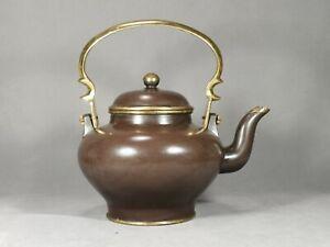 "Chinese Yixing Zisha Clay Teapot Brass handle - ""Dharmachakra symbol"" Marks"