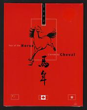Hong Kong / China / Canada - Thematic Collections - 2002, Horse Year #108 MNH