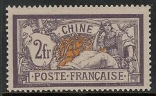 French Offices in China 1902-1903 SC 43 LH CV $62.50