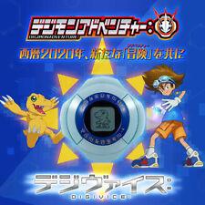 Digimon Adventure Digivice (2020 Update w/ LED) [December Presale]