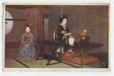 Women in Kimonos #009 JAPAN OLD POSTCARD Maiko Girls (Geisha Girls)
