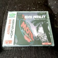 Elvis Presley -  , Japan  Cd , Rare