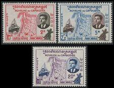 CAMBODGE N°84/86*  Port de Sihanoukville 1960,  CAMBODIA 76-78 MH