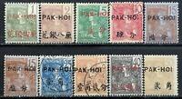 """1906>VIETNAM>Indochinese Post """"PAK-HOI"""" OVP>Unused,Used,CV$45.82."""