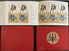 China 2021-1 year of the ox BOOKLET SB-58