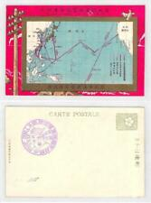 1906 JAPAN - US OPEN MARINE CABLE PC MAP COMMEM CARD HAWAII PHILIPPINES CHINA
