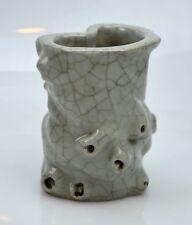 Chinese Crackle Glazed Celadon Tree-Shape Brushpot Lot 204