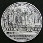 1973 Japan Ise Shrine Jingu .999 Fine Silver 40.70 Gram Historical Medal Coin $