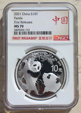 NGC MS70 2021 China 30g Silver Panda Coin (First Releases)