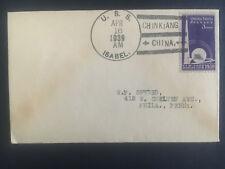 1939 US Navy Post Office Chinkiang China Cover to USA USS Isabel