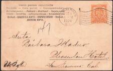 MEXICO, 1901. Post Card 307, Monterrey - San Francsico