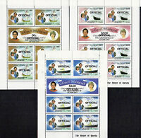 St VINCENT GRENADINES 1981 ROYAL WEDDING SET OF 3 SOUVENIR SHEETS OFFICIAL MNH