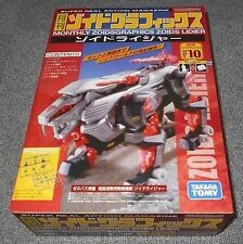 MONTHLY ZOIDSGRAPHICS LIDIER TAKARA ZOIDS  A-19340  4904810315551