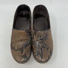 Dansko Marisol Brown Snake Print Leather Clogs Comfort Womens Size 37 6.5 -7