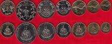 Vanuatu set of 7 coins: 1 - 100 vatu 2002-2010 UNC