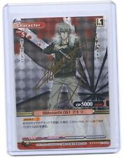 Prism Connect Togainu no Chi Akira gold foil signed TCG anime card JAPAN ver