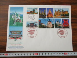 Japan Stamp First Day Cover 150th Diplomatic Relations between Japan-Germany