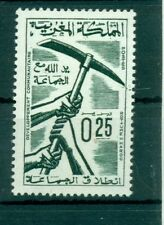 EMBLEMI - EMBLEMS MOROCCO (Kingdom) 1967 Development