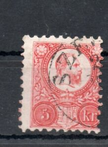 Old classic stamp of Hungary 1871 # 10  used ENGRAVED