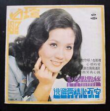 夏台瑄 Sha Tai Suen Taiwan Pop Song LP