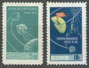 Korea 1960 MNH Mi 230-232 Sc 225-226 Soviet space flights.Sputniks LUXUS **
