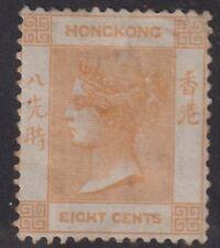 HONG KONG 1863-71 8c brownish yellow-mint hinged