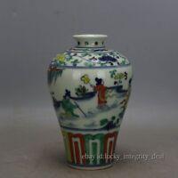 Rare Chinese Marked Dou-cai Porcelain Bottle Vase