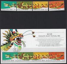 HONG KONG : 1985 International Dragon Boat set +Min Sheet SG 488-91+MS492 MNH