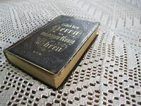 Buch, antik, Dresdner Gesangbuch, von 1871. Goldschnitt, 458 Seiten