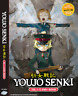 DVD ANIME Youjo Senki Vol.1-12 End + Movie English Subtitle + FREE SHIPPING