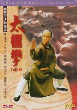 Tai Chi 2 DVD Jacky Wu Jing Christy Chung Yuen Woo Ping NEW R0 Martial Arts