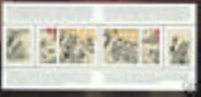 Nederland  1677 Olie B. Bommel strip 1996  postfrisMNH