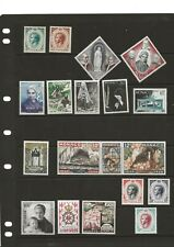 More details for monaco(yo-90)1957-59 range of sets & part set & singles  umm / mh 3 cards